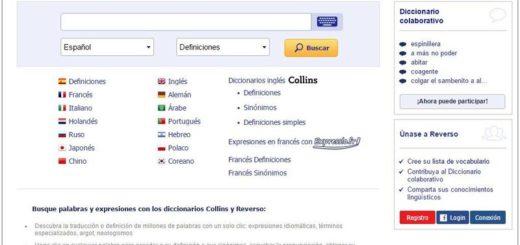 Reverso: diccionario, traductor online, conjugador de verbos y más