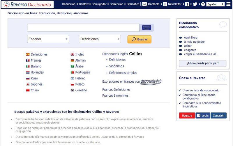 Reverso diccionario Reverso: diccionario, traductor online, conjugador de verbos y más