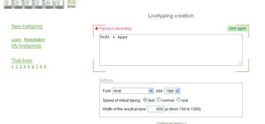 LiveTyping, crea textos con movimiento para tu blog