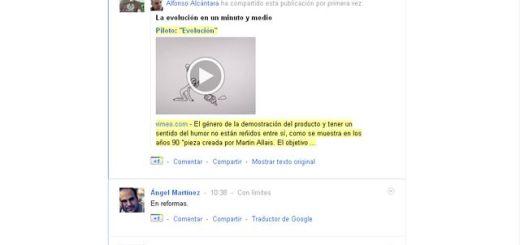 Google Plus Traductor