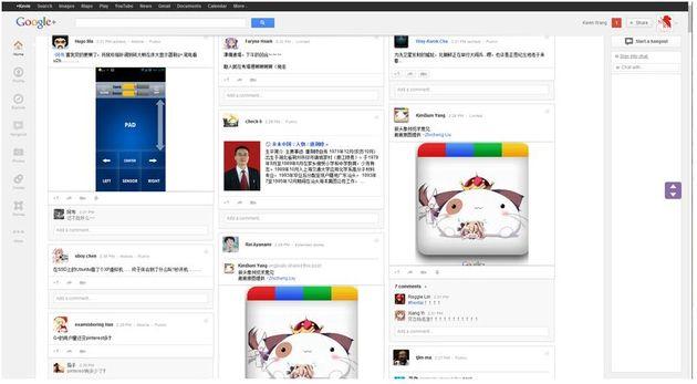 Google+ Pinterest, dale a Google+ la apariencia de Pinterest (Chrome)