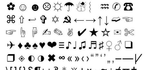 Copy Paste Character, gran colección de símbolos y caracteres para copiar y pegar