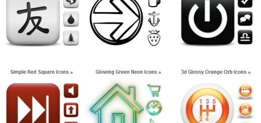 ICONS etc, un sitio con más de 128000 iconos gratuitos para tus proyectos