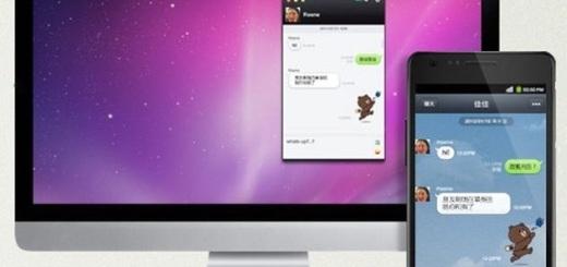 LINE, una gran alternativa a WhatsApp con cliente para smartphone, tablet y ordenador