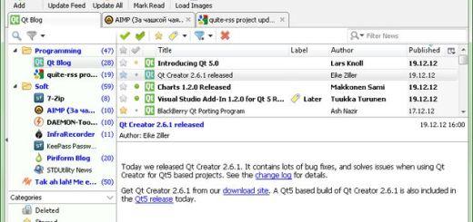 QuiteRSS: un lector de feeds RSS gratuito y multiplataforma