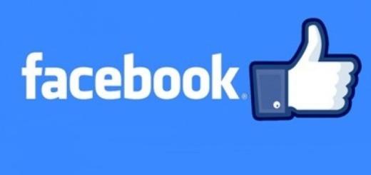 La actividad en el gigante Facebook en un minuto (infografía)