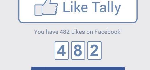 """Like Tally: cuántos """"Me Gusta"""" recibiste en tu perfil de Facebook"""