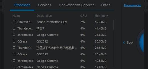 JetBoost: optimiza tu PC y mejora su rendimiento, es gratis