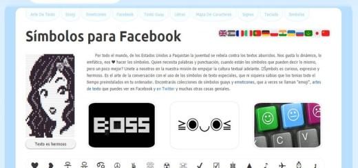 fsymbols: símbolos para Facebook, emojis y textos cool