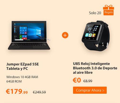 Regalos gratis con tus compras de tel fonos tablets y gadgets for Pc in regalo gratis