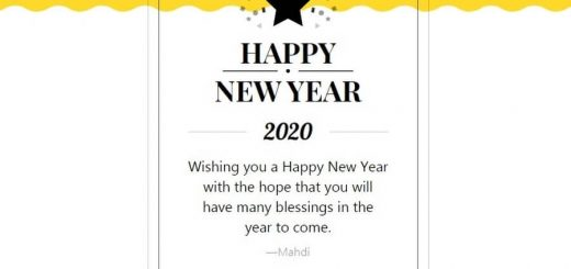 New Years Card Maker